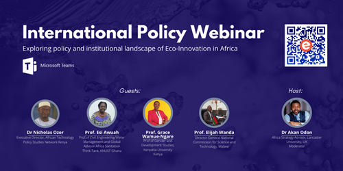 Policy webinar promotion