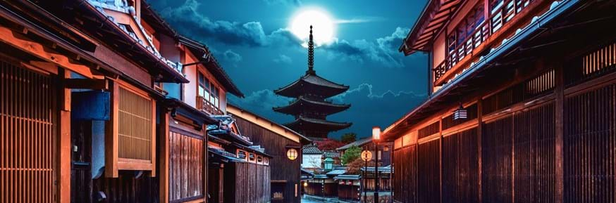 A moonlit street in Kyoto