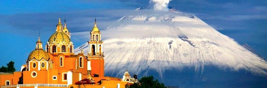 The 16th century church of Cholula, in central Mexico, which was built on top of the Mesoamerican pyramid after the Spanish conquest. The project will work with the historical archives of the 'Fondo Real de Cholula'.